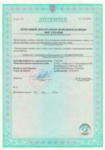certificate_n1