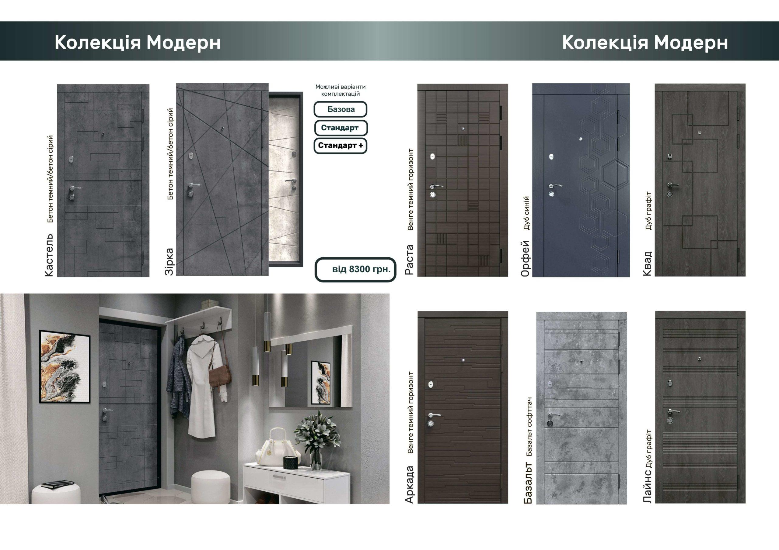 dropmefiles.com.ua_Katalog W&M2-1