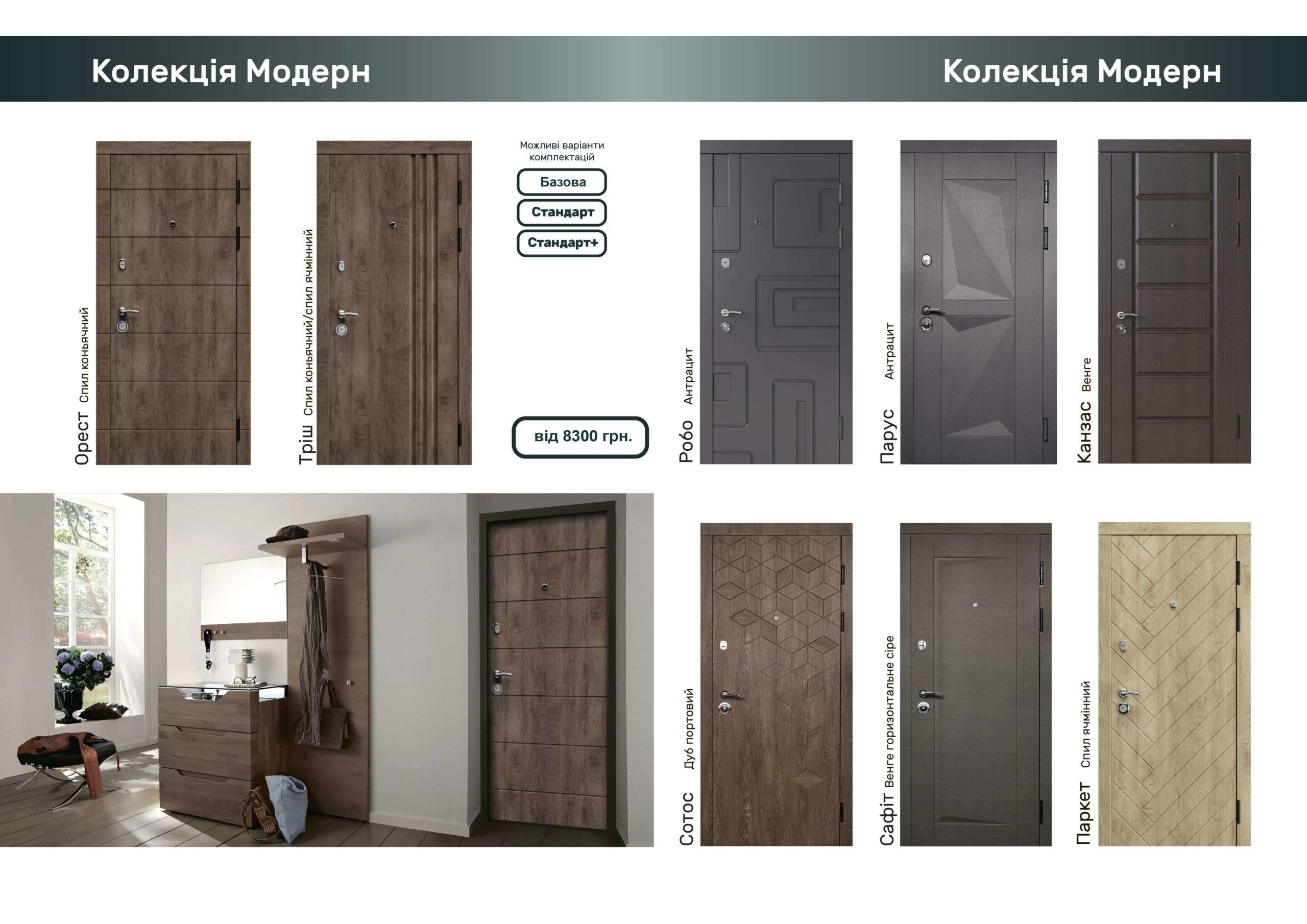 dropmefiles.com.ua_Katalog W&M2-2