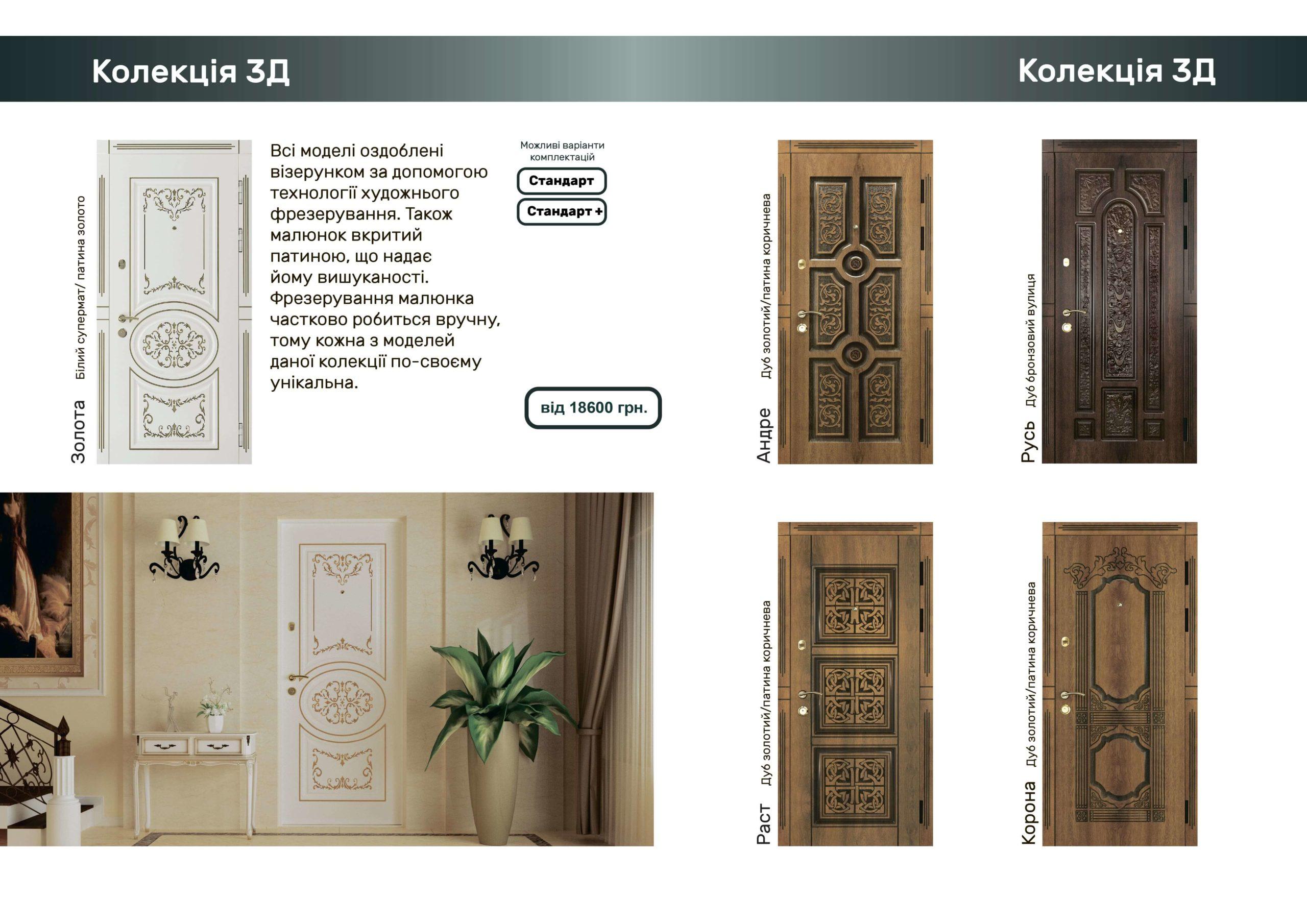 dropmefiles.com.ua_Katalog W&M2-6